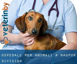Ospedale per animali a Nagpur Division