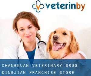 Changkuan Veterinary Drug Dingjian Franchise Store